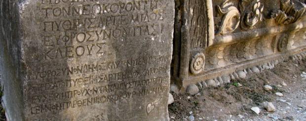Didim, Temple of Apollo